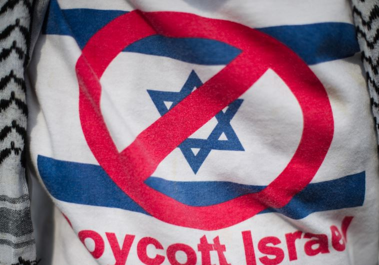 Israeli NGO charges US union over BDS efforts