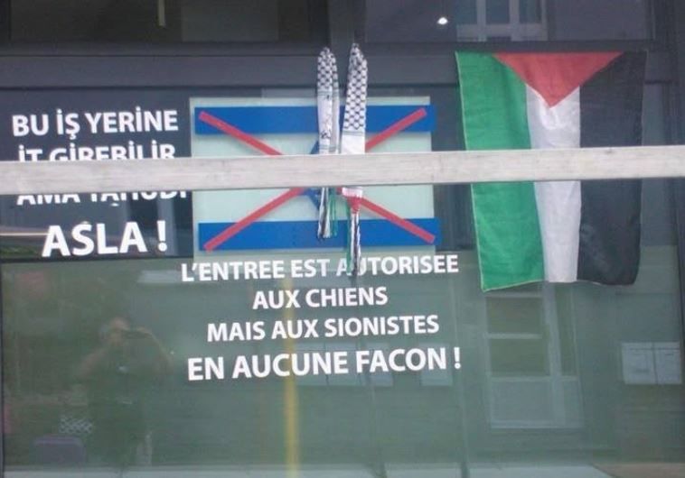 anti-Semitism Belgium