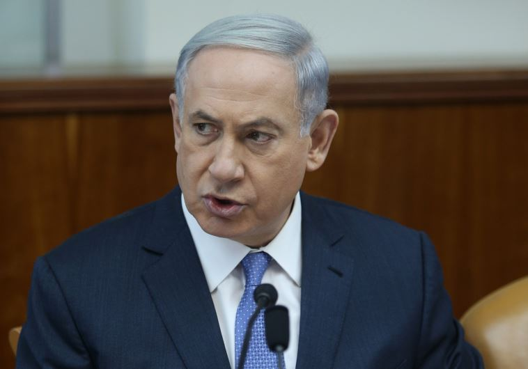 Prime Minister Benjamin Netanyahu at the weekly cabinet meeting on Sunday