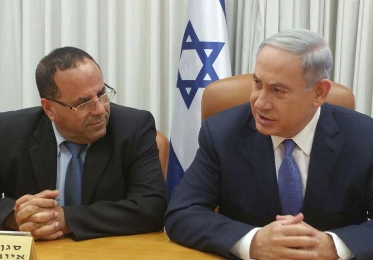 Benjamin Netnayahu and Ayoub Kara.
