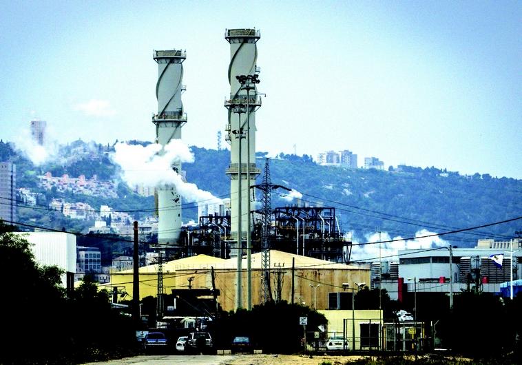Usines polluantes à Haifa
