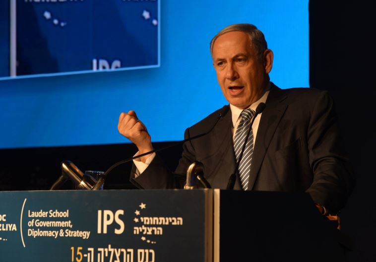 Prime Minister Benjamin Netanyahu delivers remarks at the Herzliya Conference