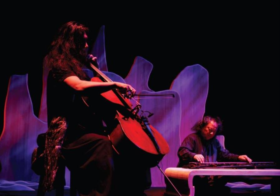 The Jun Tian Yun He Ensemble Israel