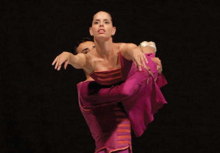 Ballet Ness Ziona