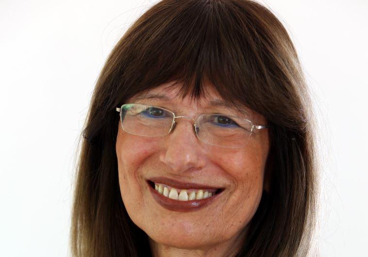 Prof. Nili Cohen