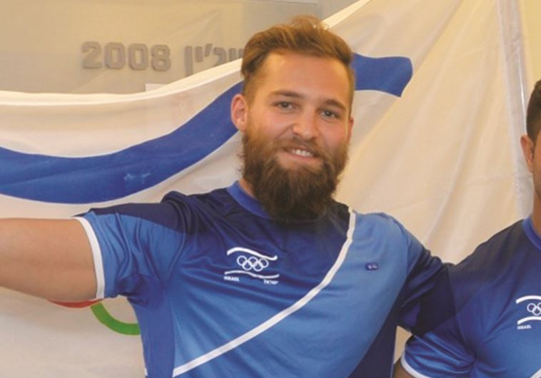 Israeli gymnast Alex Shatilov