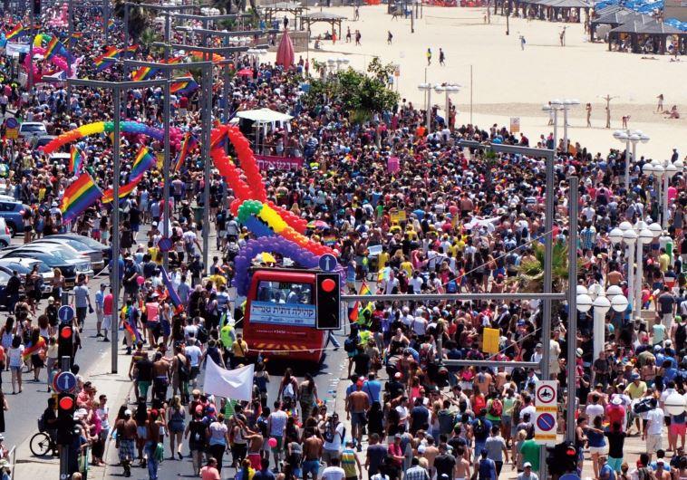Pride 2014