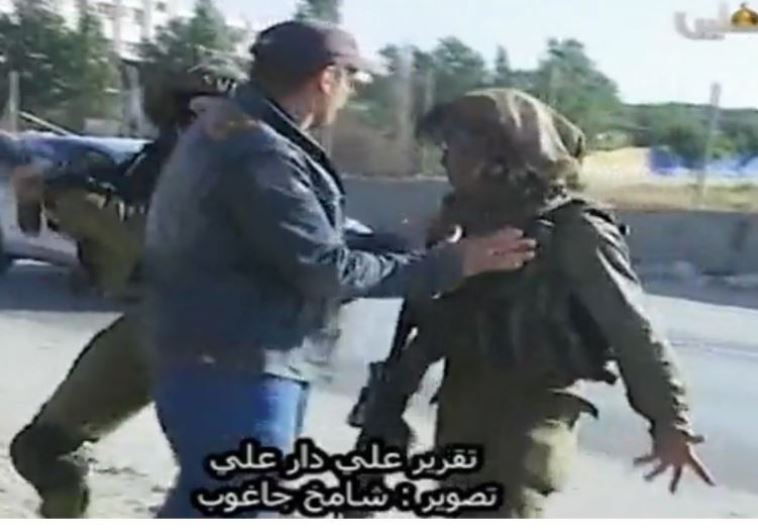 idf palestinian