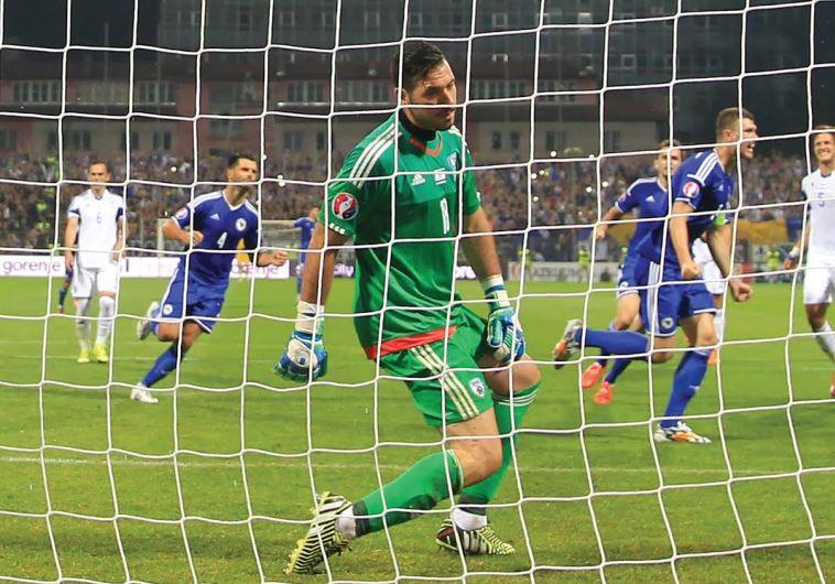 Israel goalkeeper Ofir Martziano