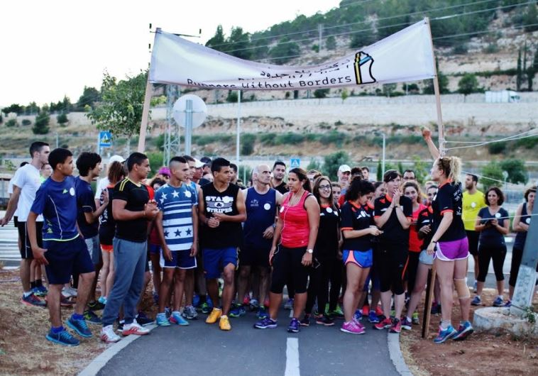 Runners Without Borders