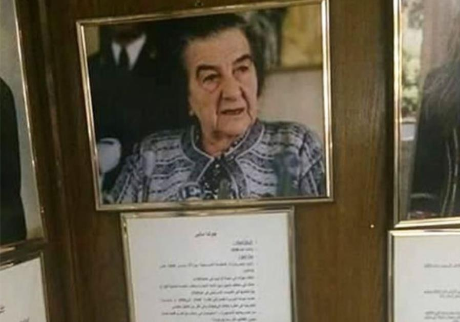 The Golda Meir display at the Pharaonic Village museum in Giza