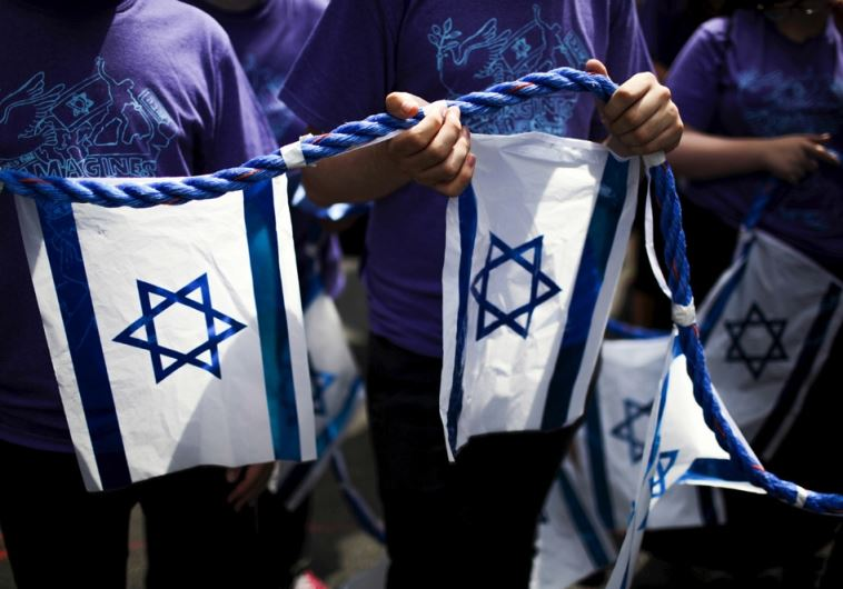 Participants in the 51st annual Israel parade in Manhattan, May 31 (photo credit: EDUARDO MUNOZ / REUTERS)
