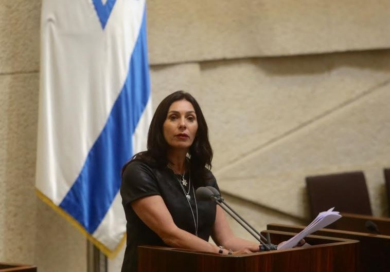 Regev to call emergency meetings after Israeli flag banned from judo competition in UAE