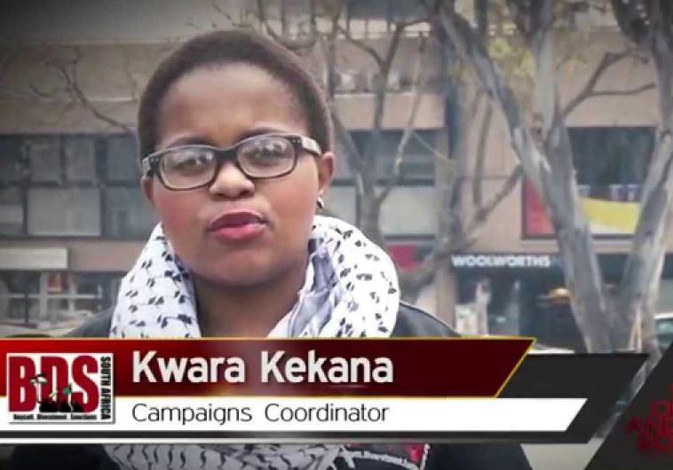 Kwara Kekana, BDS activist