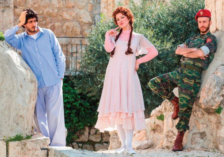 Donizetti's 'The Elixir of Love'