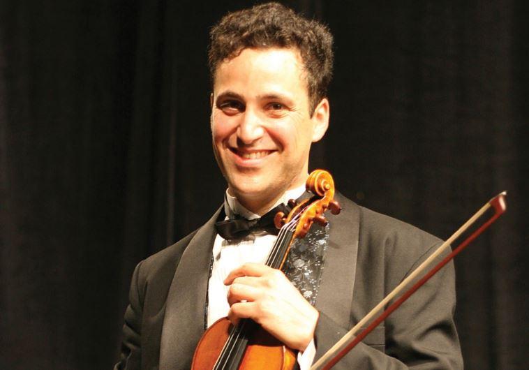 Violinist Adrian Justus