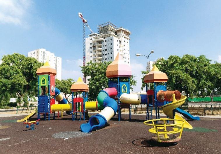 Playground in Kiryat Gat