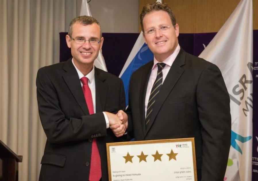 TOURISM MINISTER Yariv Levin (left) poses with Hotel Yehuda General Manager Yishay Barnea