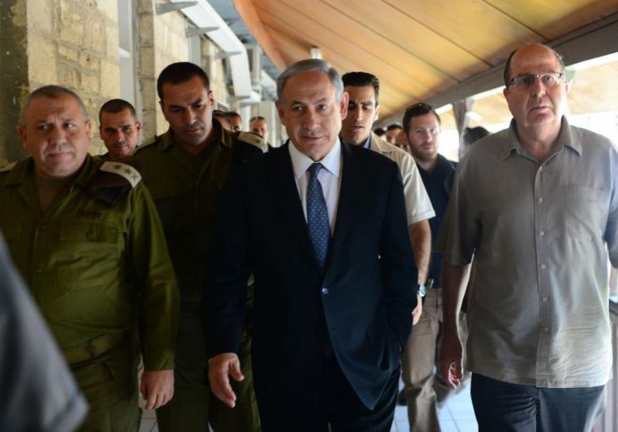 Gadi Eisenkot, Benjamin Netanyahu, and Moshe Ya'alon