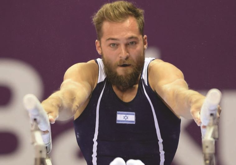 Israel's Gymanst Alex Shatilov finished seventh at the all-around final at the European Games