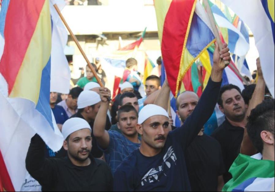 DRUSE PROTEST in Peki'in in the Upper Galilee