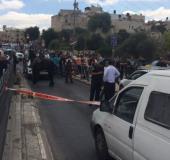 Stabbing attack Israel