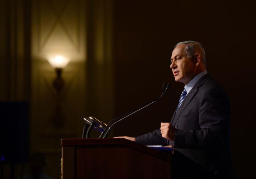 Netanyahu Jewish Agency