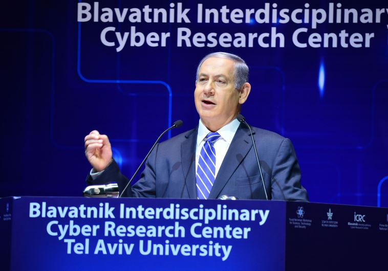 Prime Minister Benjamin Netanyahu addresses a cyber security conference at Tel Aviv University