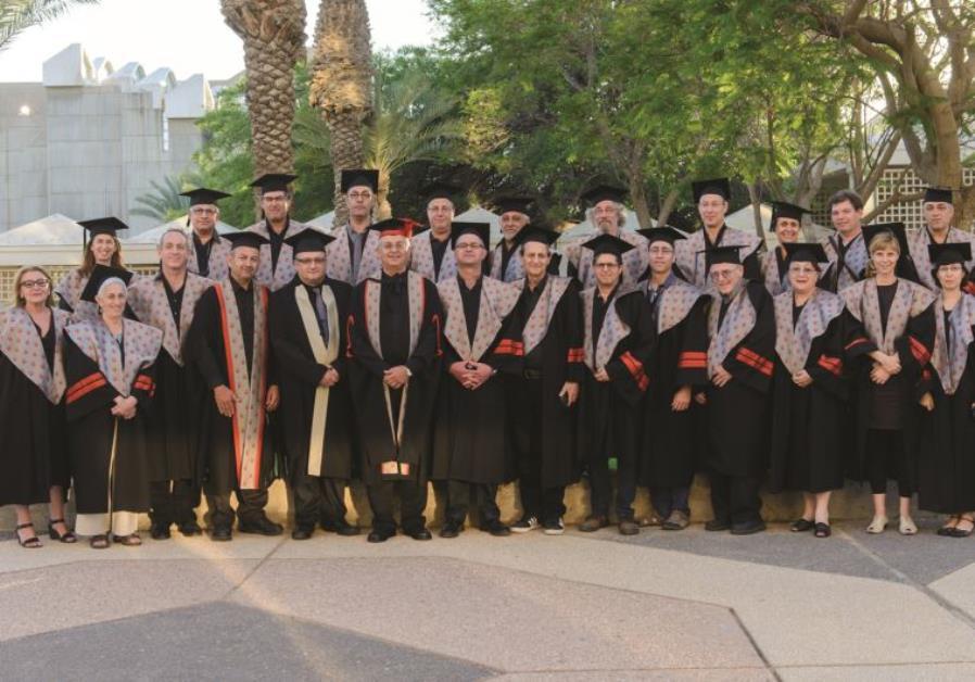 Beersheba graduation ceremony