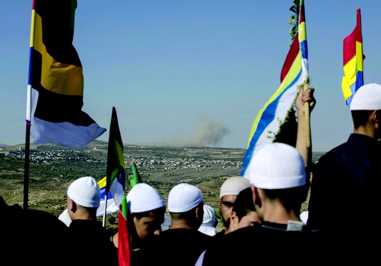 Druzes israéliens