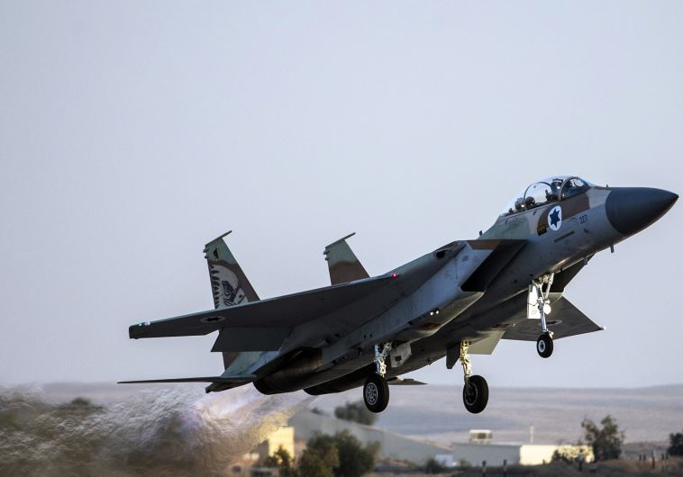 UK ends partial arms ban on Israel over Gaza fighting