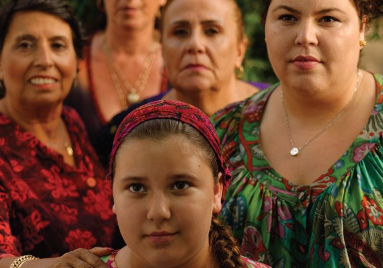 The Israeli film 'Encirclements'