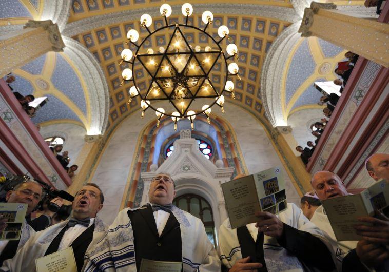 Turkey synagogue