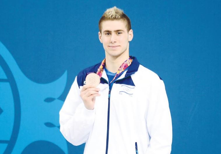Israeli swimmer Marc Hinawi