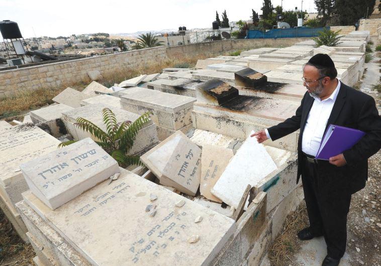 Vandalism in cemetery