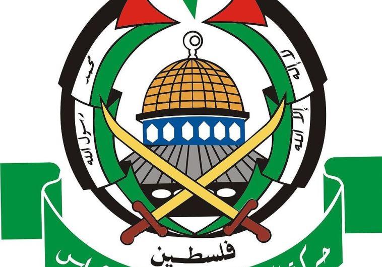Shin Bet interrogation sheds light on Hamas-Iran ties