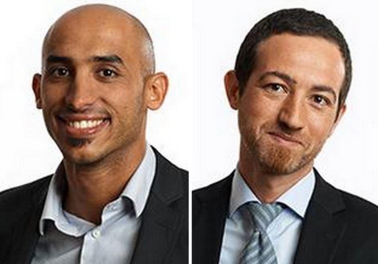 Fadi Elobra and Muhammad Zidani