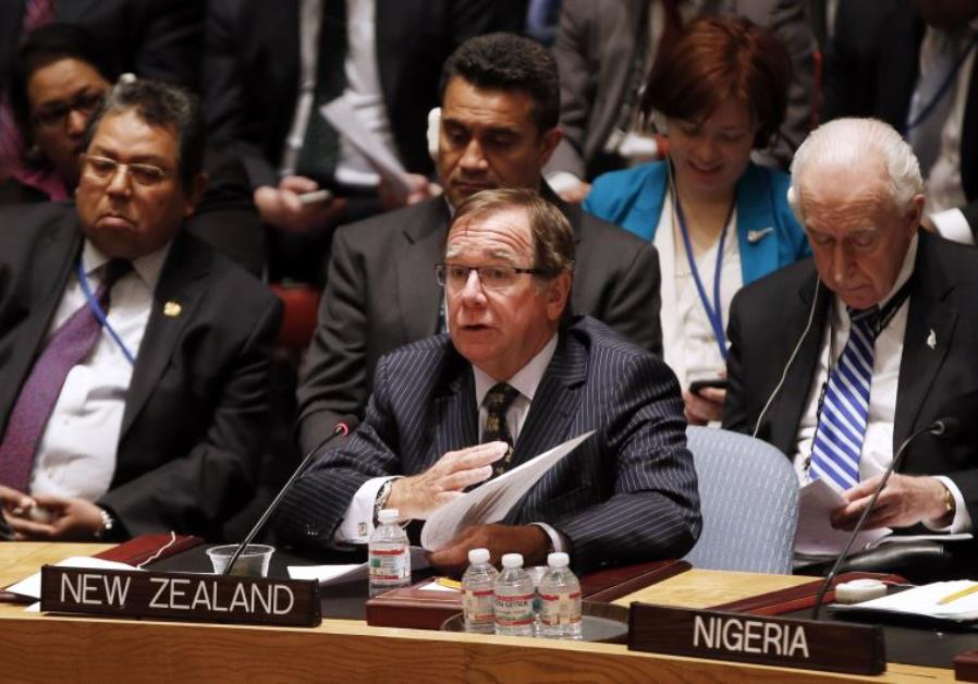 New Zealand's Foreign Minister Murray McCully