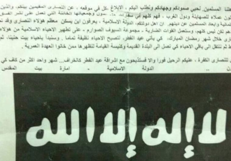 ISIS flyer