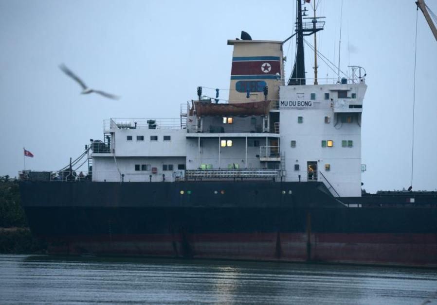 NGO seeks to seize N  Korean ship to pay off $330 m  US
