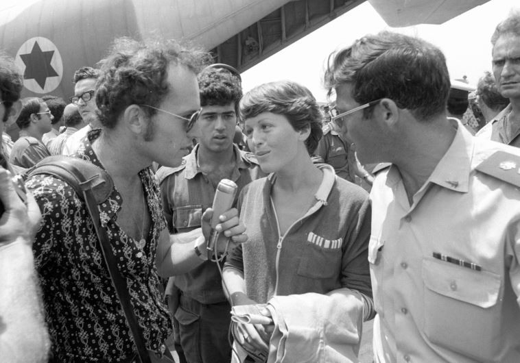 entebbe hostages