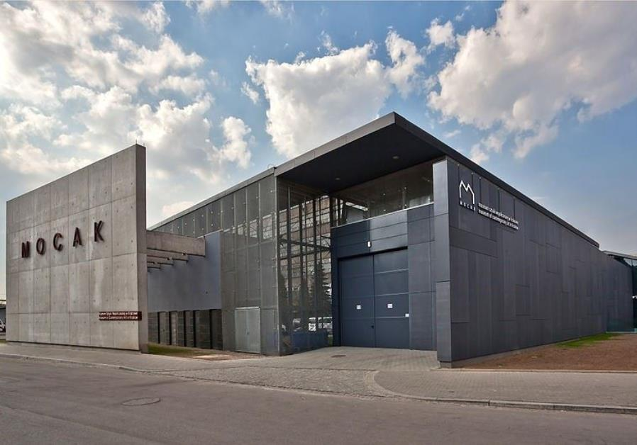 poland museum