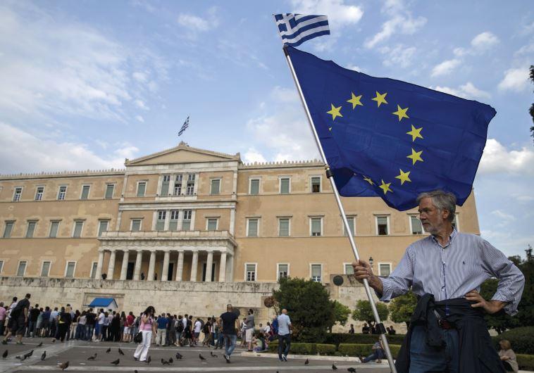 greece economy