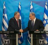 Israel Greece