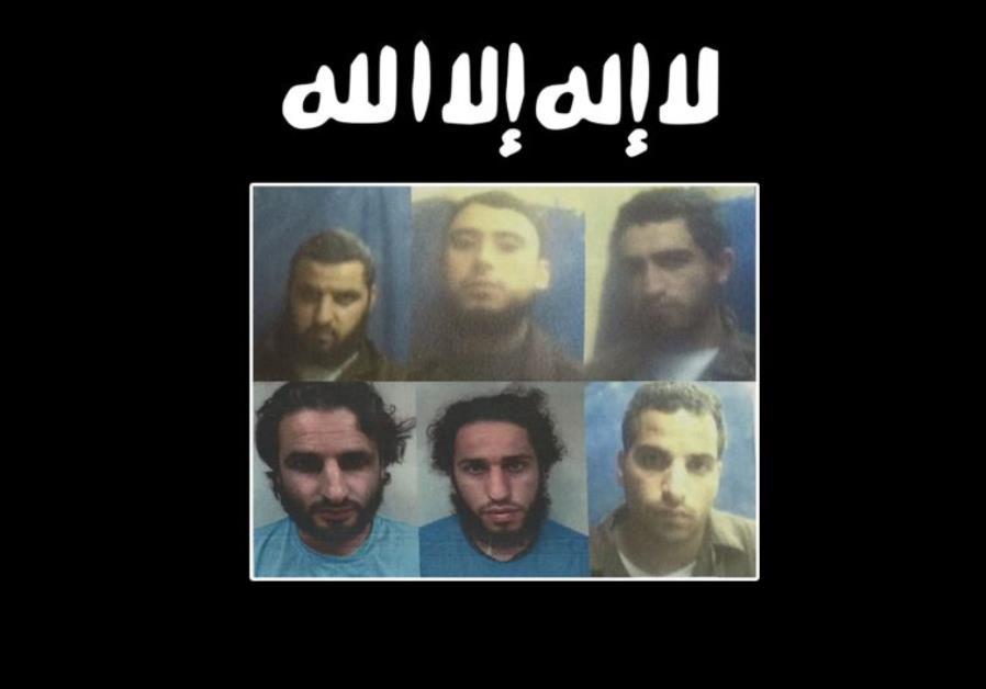 ISIS Israel