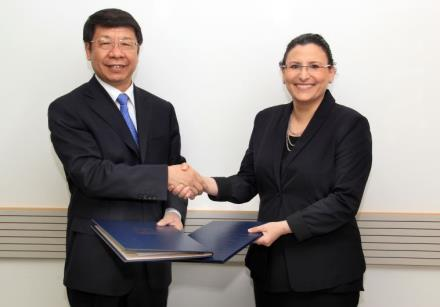 Israel and China sign finance agreement