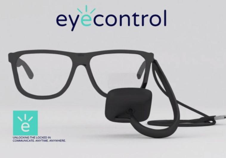 Eye Control