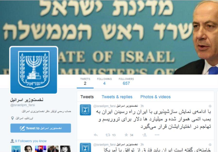 Prime Minister Netanyahu Twitter