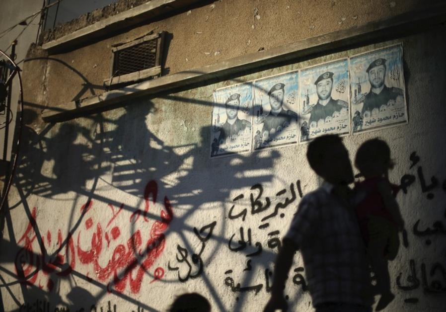 gaza graffiti