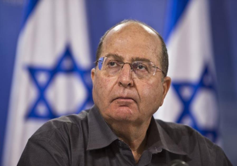 Former defense minister Moshe Yaalon
